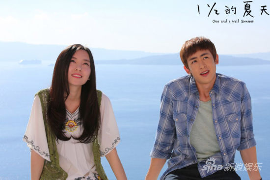 Photos Of 2pm S Nichkhun With Other Cast Members Of One And A Half Summer Daily K Pop News