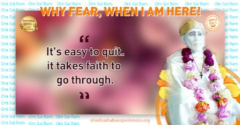 Do Not Quit - Sai Baba Idol Image