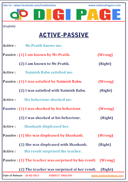 DP | ACTIVE - PASSIVE | 26 - FEB - 17
