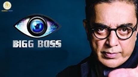 Bigg Boss – tTmil 25-06-2017 | Kamal Hassan