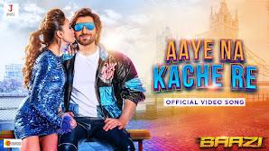 Aaye Na Kache Re Lyrics (আয় না কাছে রে) Jeet | Mimi | Baazi