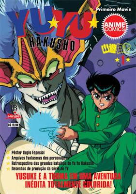 Yu Yu Hakusho El secuestro de Koenma pelicula mega mediafire -