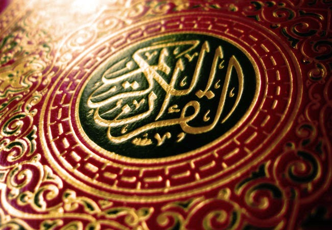 The Holy Quran And Its Importance