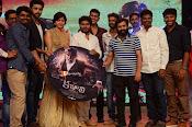 Kabali Movie Audio Launch-thumbnail-1