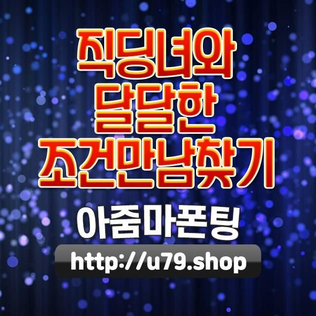 서울시관악구매트