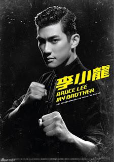Bruce Lee, My Brother (2010) บรูซ ลี เตะแรก ลั่นโลก