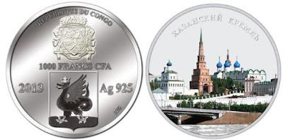 Монета: Казанский кремль. Номинал: 1 000 франков CFA. Выпуск: 2013 г. Конго.