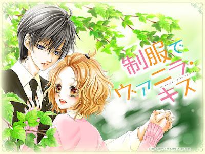 Seifuku de Vanilla Kiss de Rina Yagami