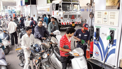 How to check Daily Changing Petrol, Diesel Rates from 16th June  ?