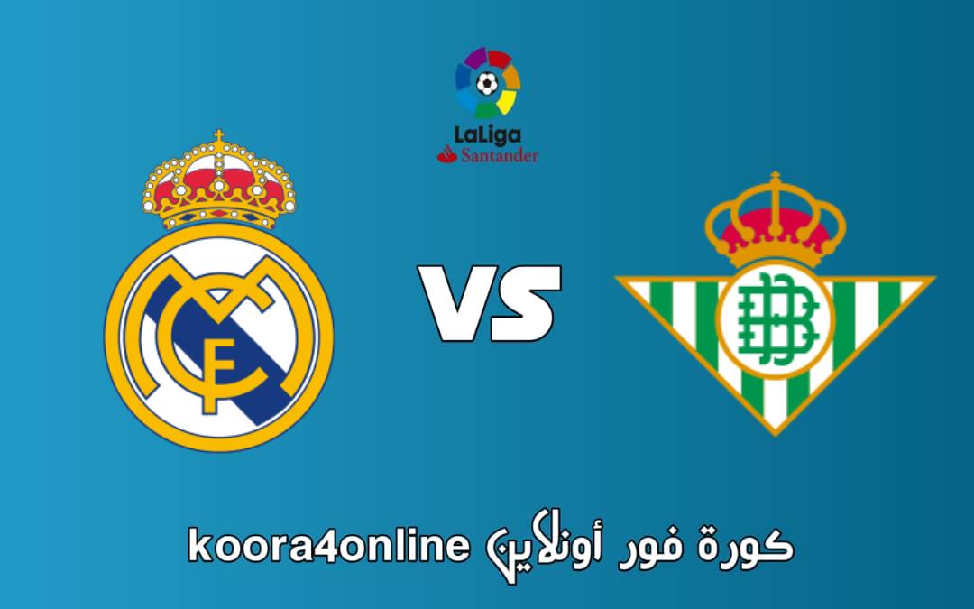 مشاهدة مباراة ريال بيتس و ريال مدريد بث مباشر  28-08-2021 الدوري الاسباني