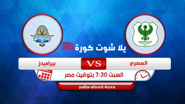 el-masry-club-vs-pyramids-fc