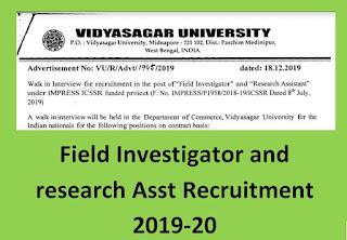 Vidyasagar University Field Investigator and research Asst Recruitment 2019-20