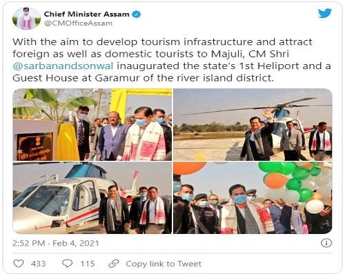 CMO-Assam-Tweet