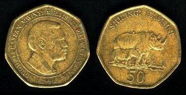Tanzania 50 Shilingi (1996)