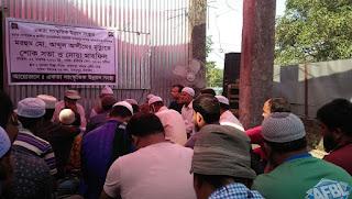মরহুম আ.আলীমের মৃত্যুতে একতা সাংস্কৃতিক উন্নয়ন সংস্হার উদ্যোগে শোক সভা ও দোয়া মাহফিল অনুষ্ঠিত