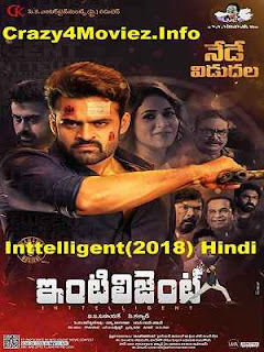 inttelligent-2018-dual-audio-hindi-uncut-400mb-hdrip