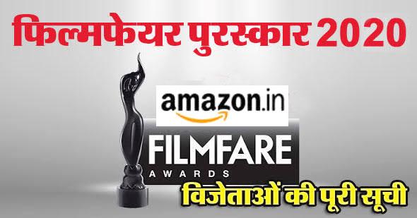 filmfare awards 2020 winners