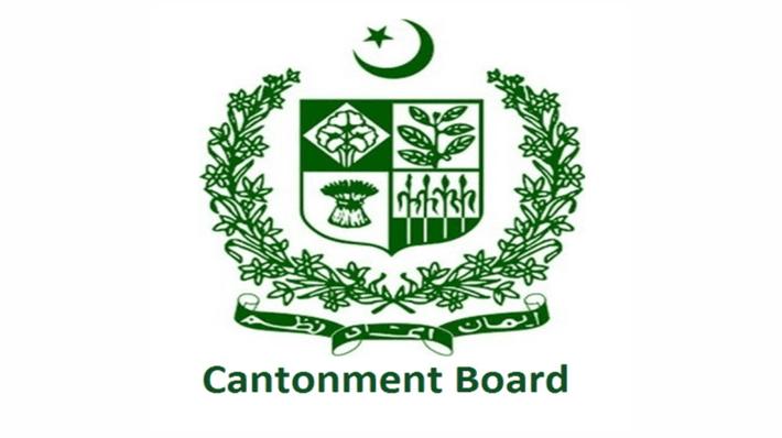Clifton Cantonment Board Karachi Jobs 2021 Latest