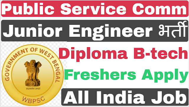 Public Service Commission Junior Engineer Recruitment 2019 For Various Post