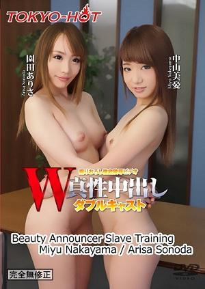 Miyu Nakayama và Arisa Sonoda hai em nhân viên thích được làm tình Tokyo Hot n1183 Miyu Nakayama and Arisa Sonoda