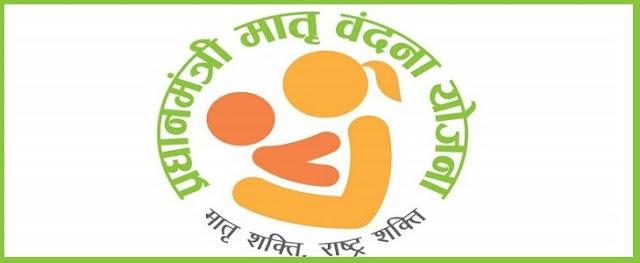 Pradhan Mantri Martu Vandana Yojana