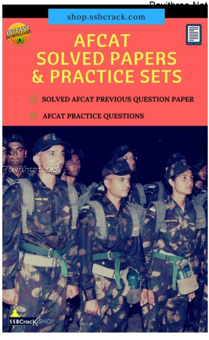 AFCAT Previous Year Solved Papers & Practice Sets PDF