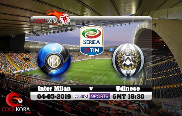 مشاهدة مباراة أودينيزي وإنتر ميلان اليوم 4-5-2019 في الدوري الإيطالي
