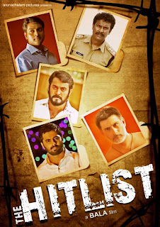 Malayalam film Hitlist released today