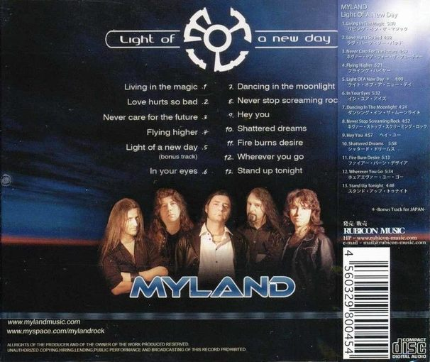 MYLAND - Light Of A New Day [Japan Edition +1] back