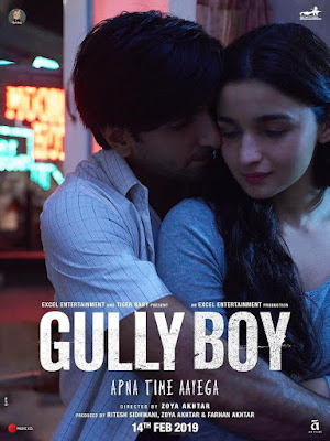 @instamag.in-gully-boy-trailer-drops-tomorrow-says-alia-bhatt
