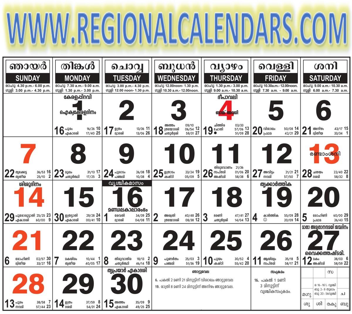 Malayalam Calendar 2021 November