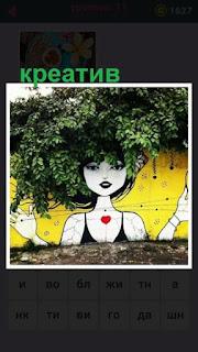 655 слов на стене креативное граффити с листьями от дерева 11 уровень