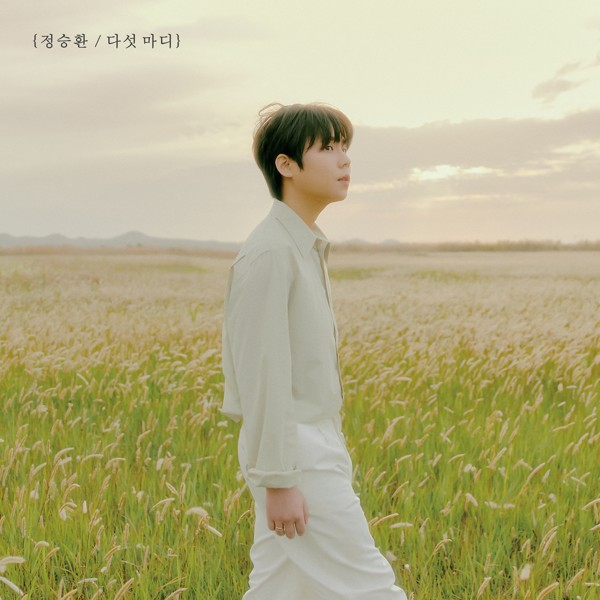 Jung Seung Hwan – Five Words Left Unsaid – EP