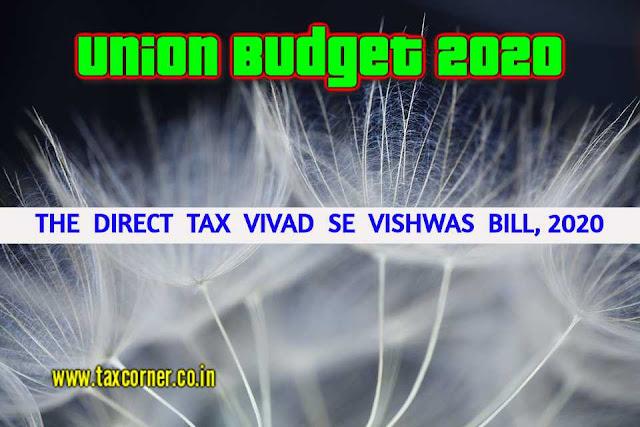 direct-tax-vivad-se-vishwas-bill-2020