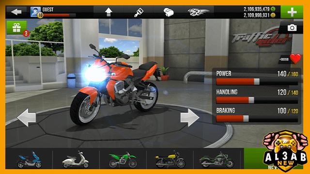 تحميل لعبة دراجات نارية Traffic Rider للاندرويد من الميديا فاير