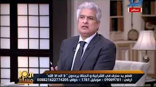 برنامج العاشرة مساء 28-3-2017 مع وائل الإبراشى