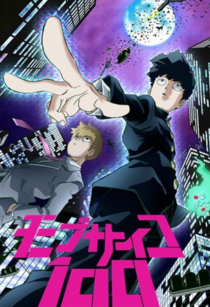 Mob Psycho 100 audio latino