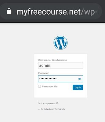 How To Login WordPress Admin Panel