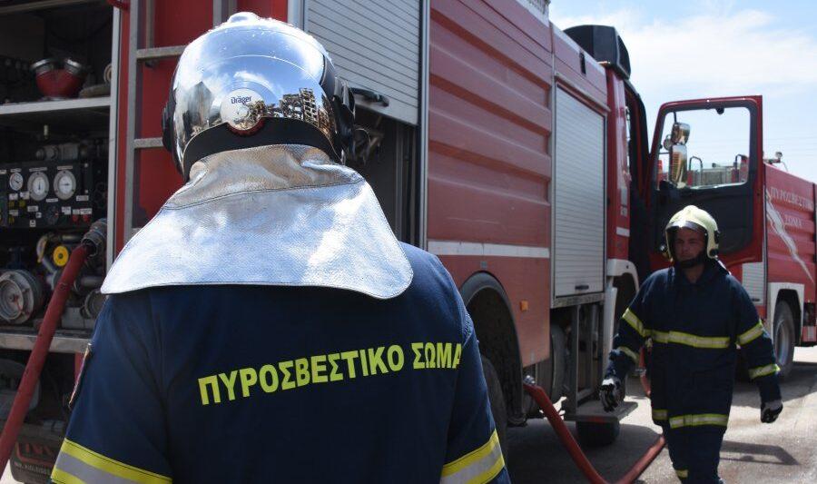 ΜΕΓΑΛΗ ροσφορά του Εργατικού Κέντρου στην Πυροσβεστική Υπηρεσία