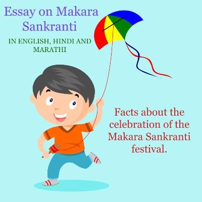 Essay on Makara Sankranti