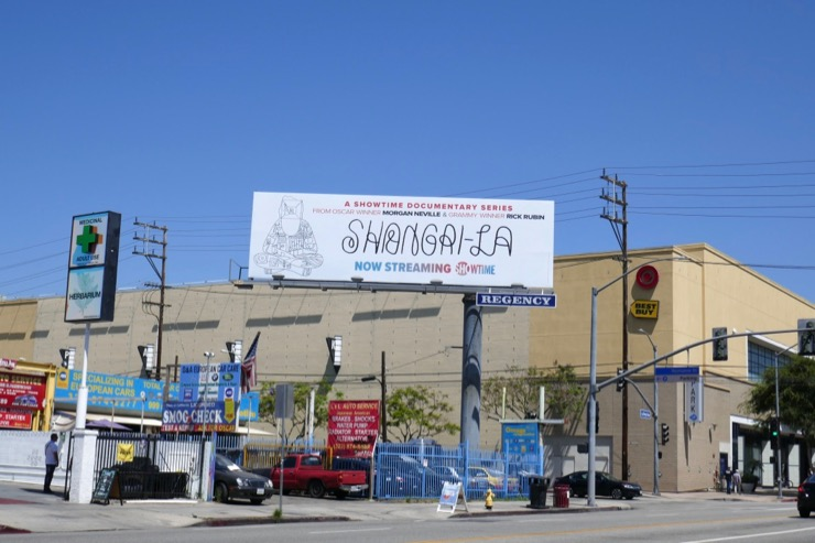 Shangri-La docu-series billboard