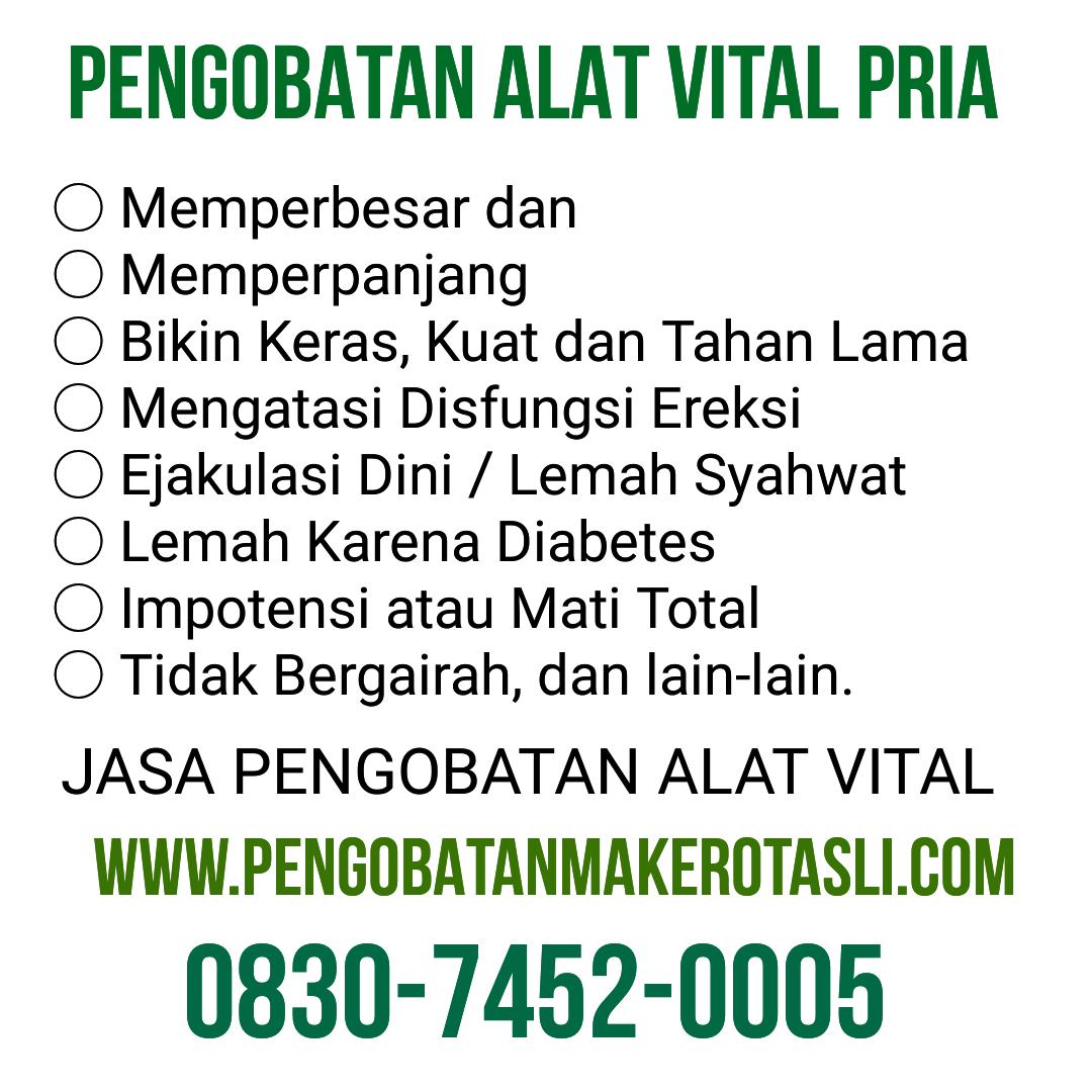 pengobatan alat vital