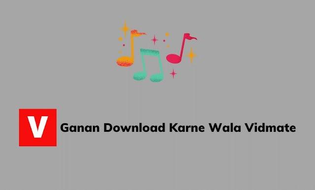 Gana Download Karne Wala Vidmate - Vidmate गाना डाउनलोड करने वाला