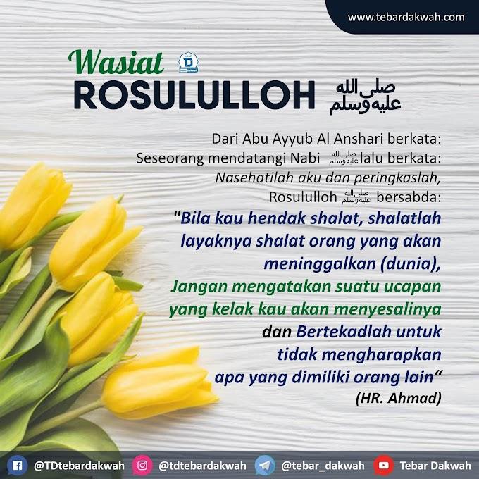 WASIAT ROSULULLOH ﷺ
