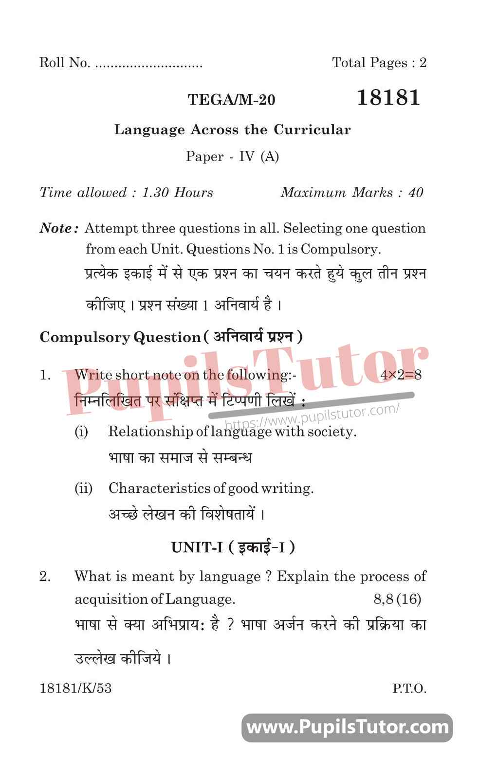 KUK (Kurukshetra University, Haryana) Language Across The Curricular Question Paper 2020 For B.Ed 1st And 2nd Year And All The 4 Semesters In English And Hindi Medium Free Download PDF - Page 1 - Pupils Tutor