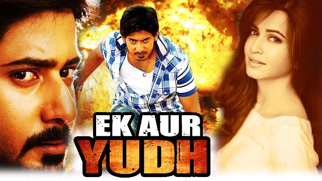 Ek Aur Yudh (Galaate) 2013 Hindi Dubbed Movie Full HDRip 720p