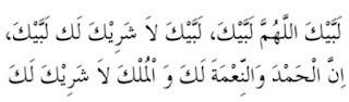 Lafadz Bacaan Talbiyah Dengan Arti Nya