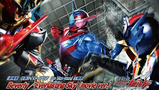 Kamen Rider Build the Movie: Be the One Subtitle Indonesia