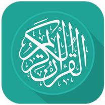Al Quran Indonesia oleh Andi Unpam