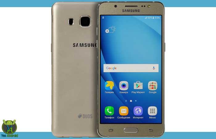 [Update] J510FNXXU2AQD2 | Galaxy J5 2016 SM-J510FN